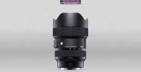 SIGMA 14-24mm